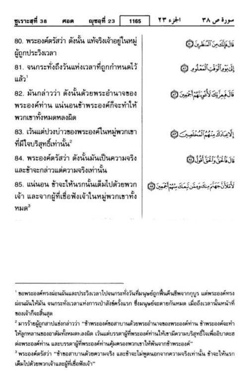 20130307-021615 AM.jpg